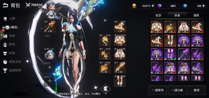 Screenshot_20190317_224310.jpg