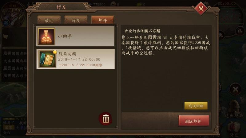Screenshot_20190417s220027.jpg