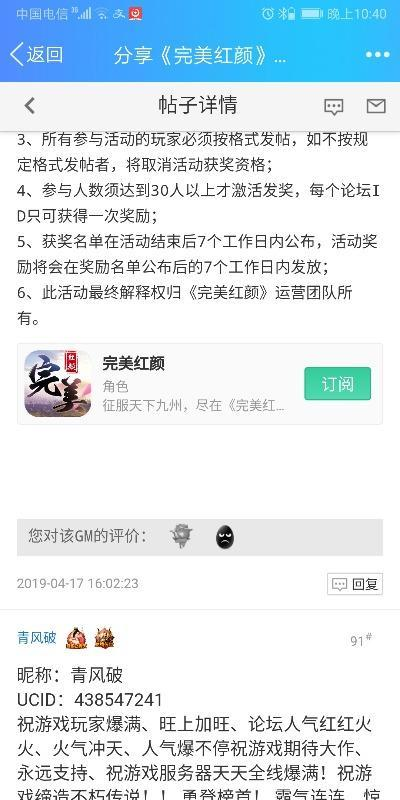 Screenshot_20190417_224040_com.tencent.mobileqq.jpg