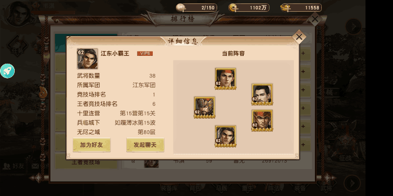 Screenshot_2019s04s17s23s27s08s758_com.qikuai.yq2.png