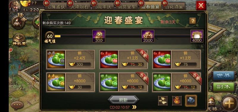 Screenshot_20190418_001335.jpg
