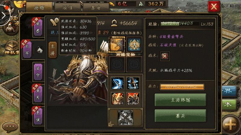 Screenshot_2019s04s18s22s50s22s454_com.regin.gcld.anzhi.png
