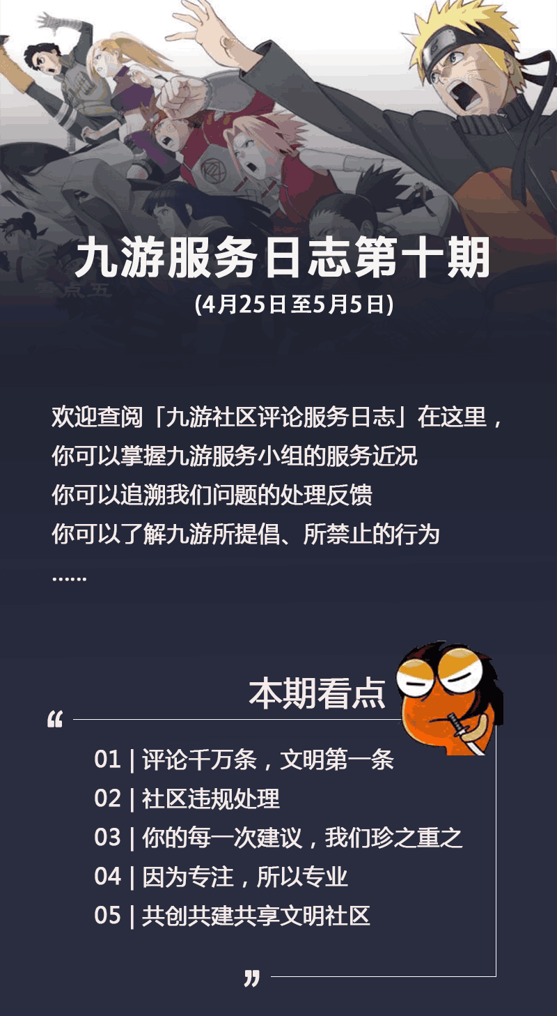 10s头图.png