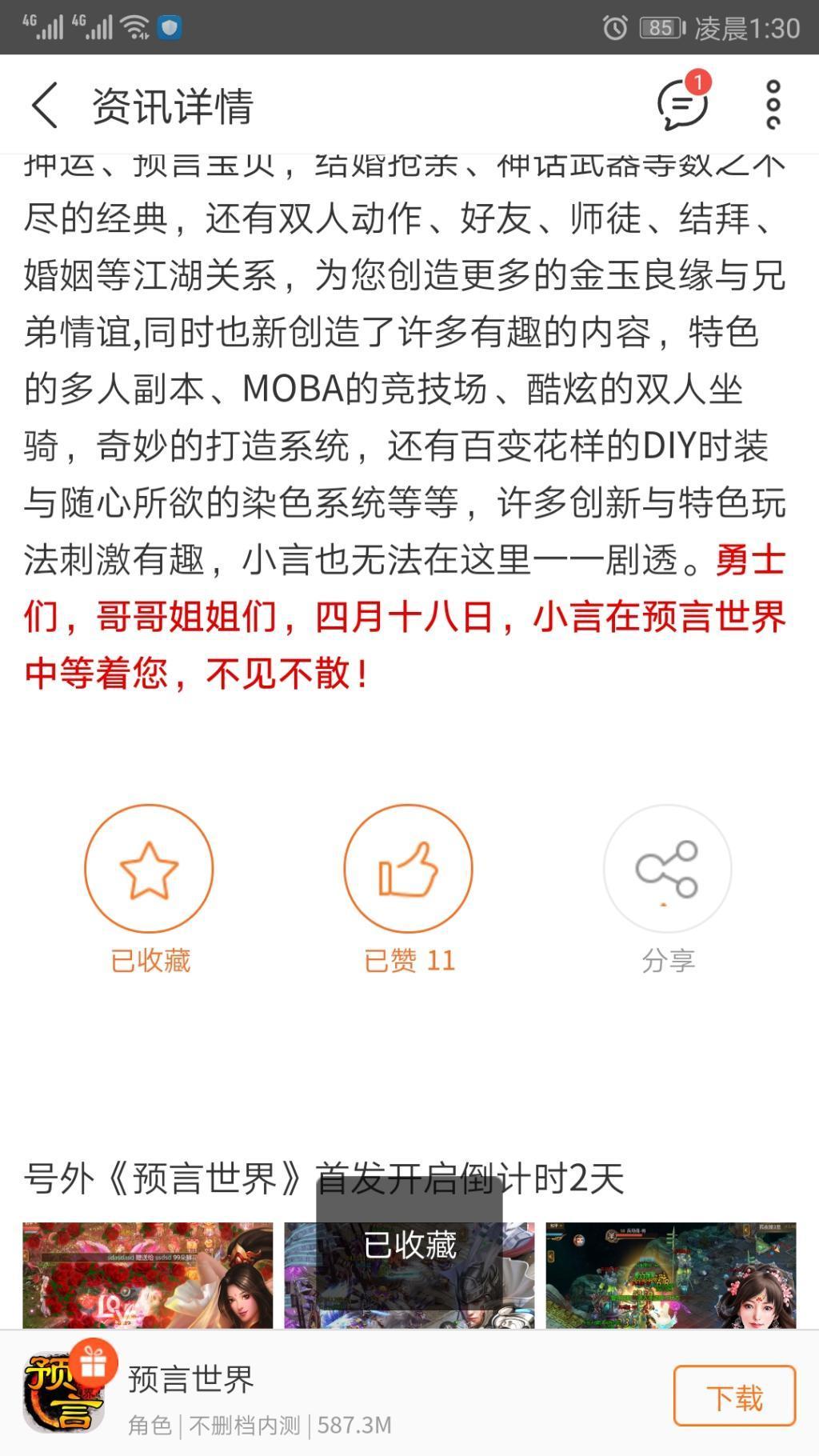 Screenshot_20190516s013046.jpg