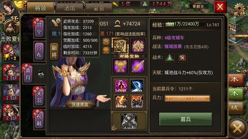 Screenshot_20190517s114746.jpg