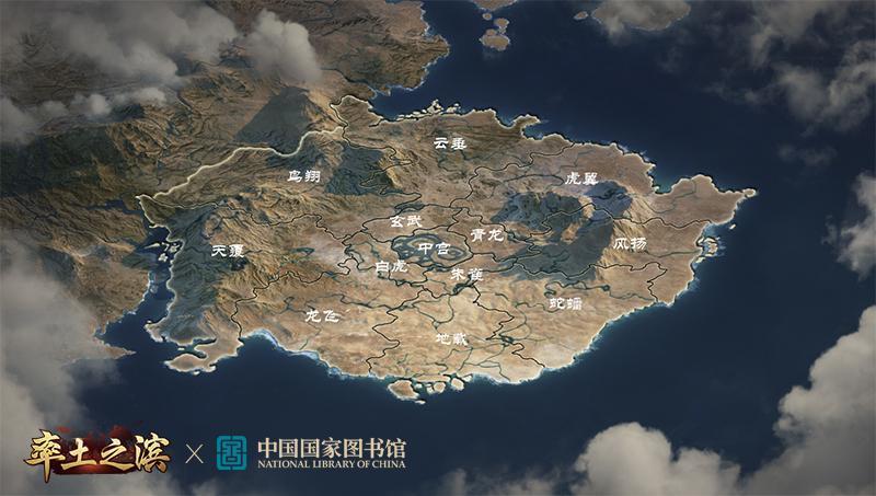 图3s《率土之滨》八阵图地图.jpg