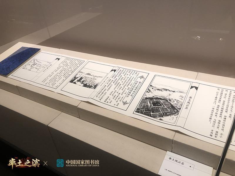 图5s展览现场玩家文言作品——率土风云志.jpg
