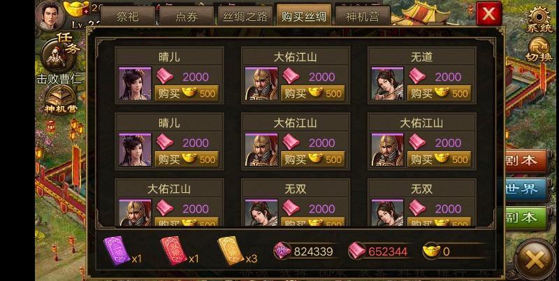 Screenshot_2019_0517_214111.jpg