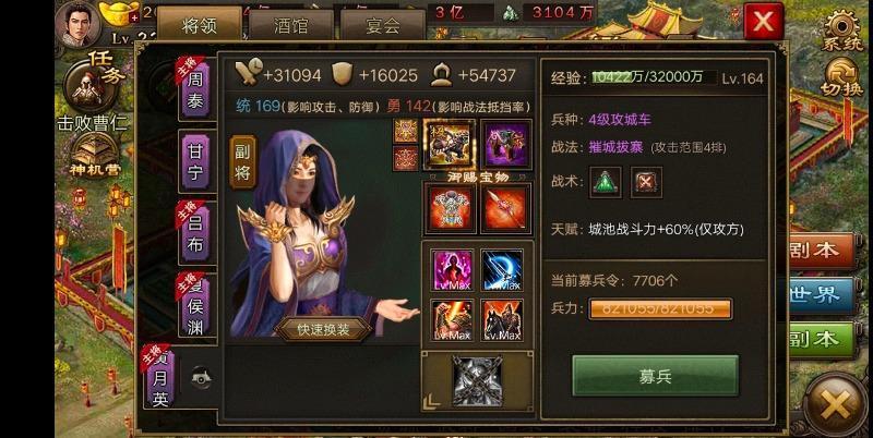 Screenshot_2019_0517_214125.jpg