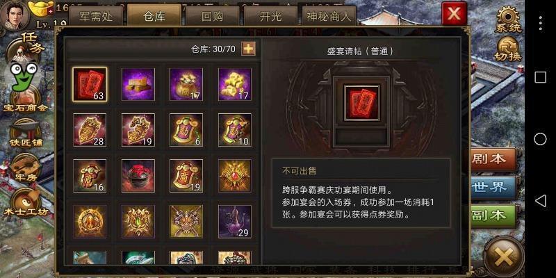 Screenshot_20190518s062809.jpg