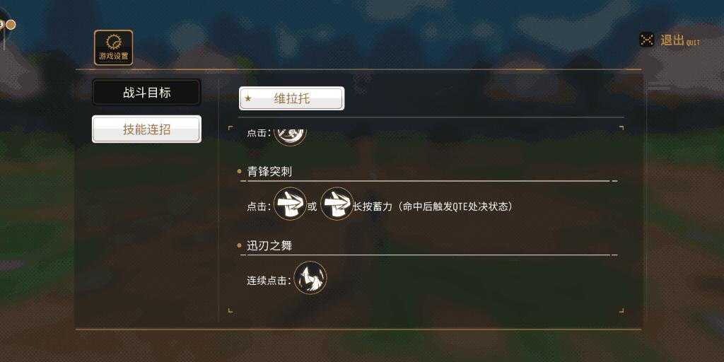 QQ图片20190518183331.png