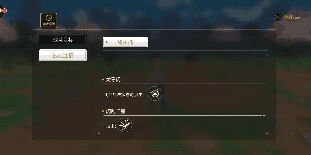 QQ图片20190518183325.png