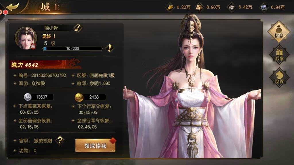 Screenshot_20190519s172721.jpg
