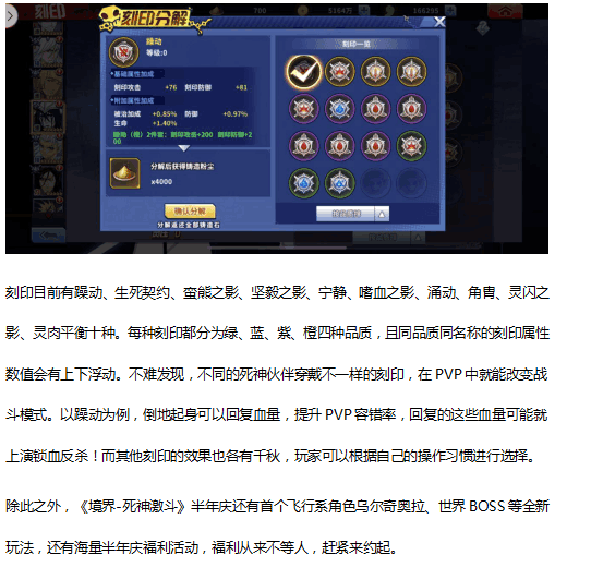 5.22(4).png