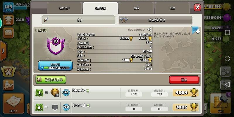 Screenshot_20190610s230905.jpg