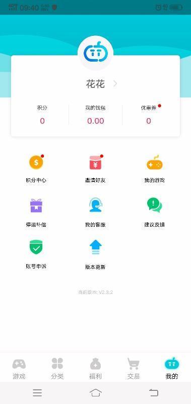 Screenshot_20190614_094018.jpg