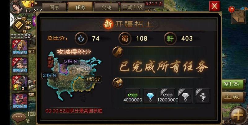 Screenshot_2019_0614_112908.jpg