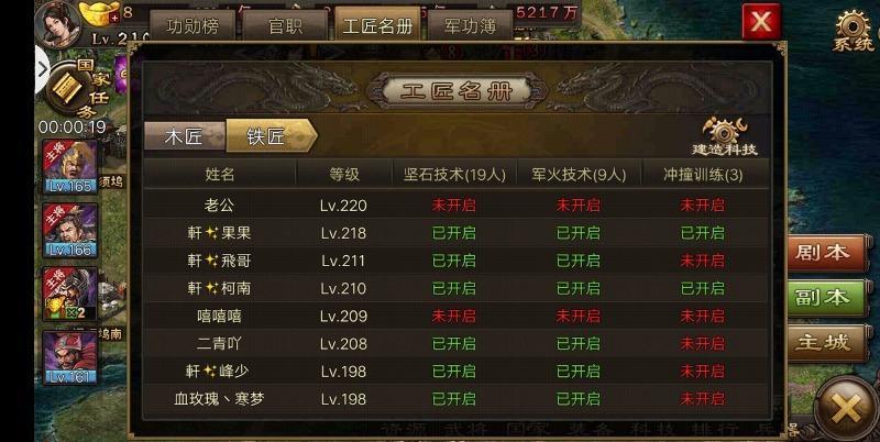 Screenshot_2019_0614_112941.jpg