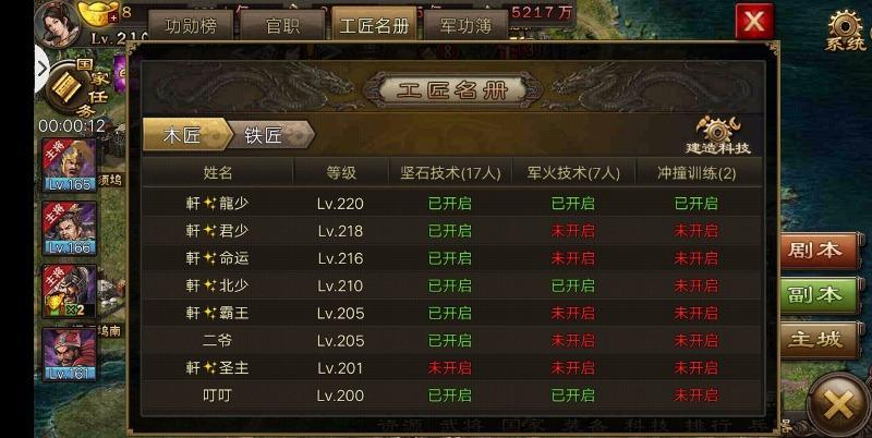 Screenshot_2019_0614_112948.jpg