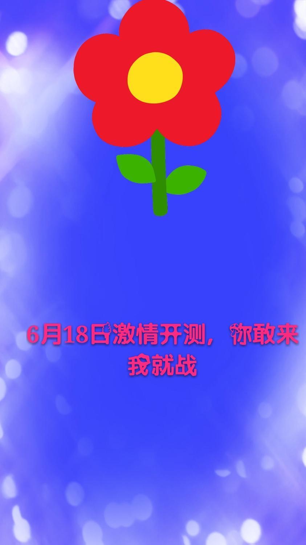 mtxx_pic_1560484831494_mh1560484976186.jpg