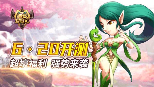 开测新闻2_副本.png