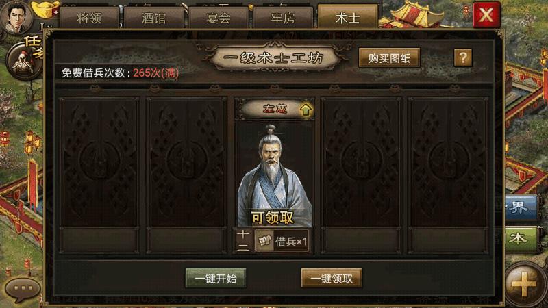 Screenshot_20190614s220208.png