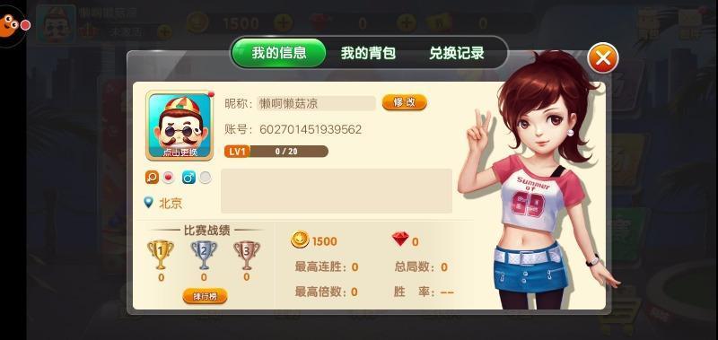 Screenshot_20190617_062236.jpg