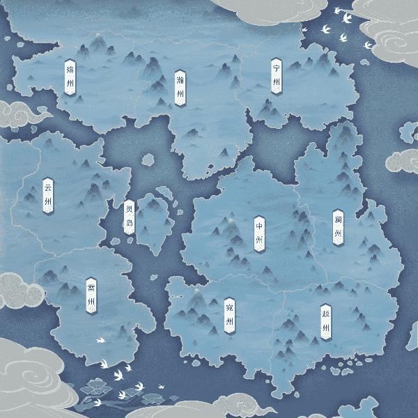 九州地图_gaitubao_600x600.png