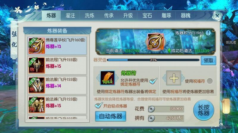 S90626s10453249.jpg