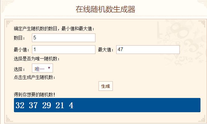 九游s2.png