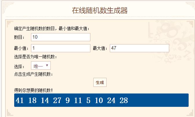 九游s1.png