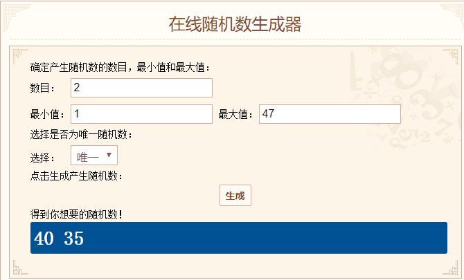 九游s3.png