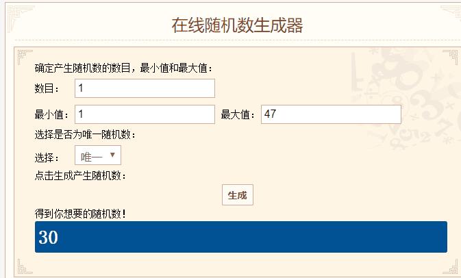 九游s5.png