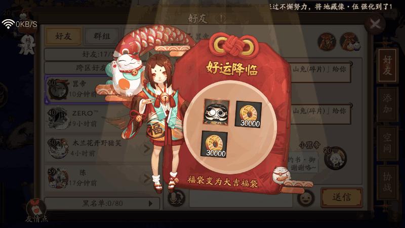Screenshot_20190712s215213.png