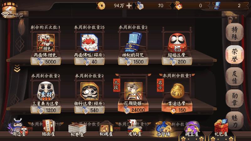 Screenshot_20190717s191619.png