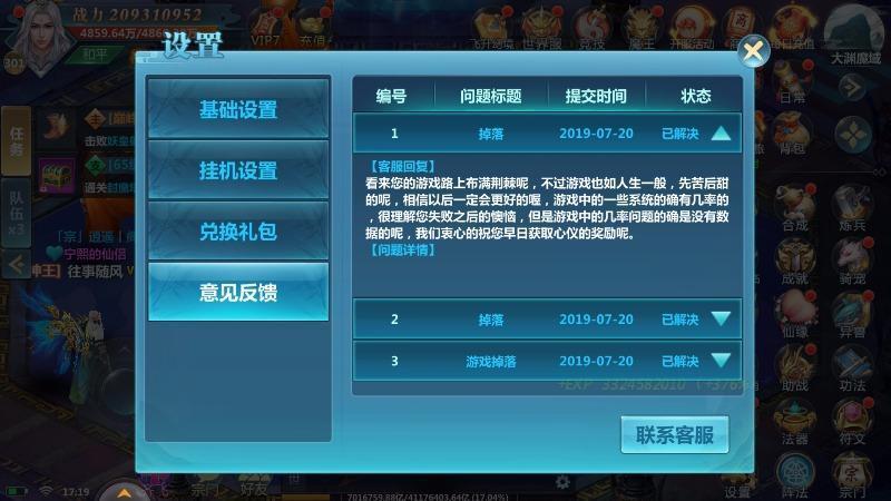 Screenshot_20190720_171943.jpg