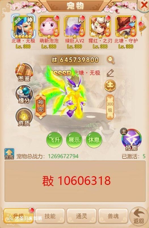 cache1562998988232.jpg