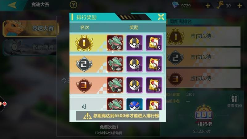 Screenshot_20190730s013225.jpg