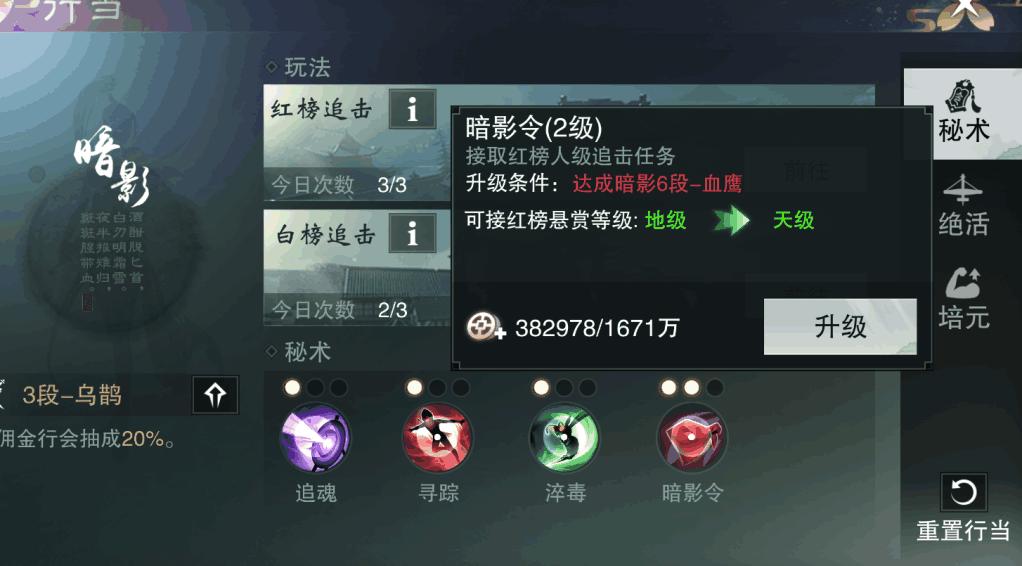 s632c2cb45c389e78.png