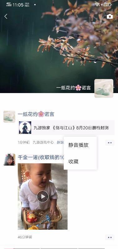Screenshot_20190815_110551.jpg