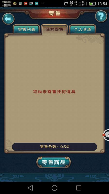 Screenshot_2019s08s09s13s54s27.png