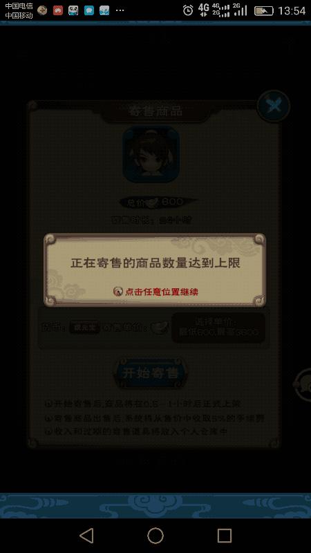 Screenshot_2019s08s09s13s54s06.png