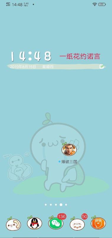 Screenshot_20190815_144831.jpg