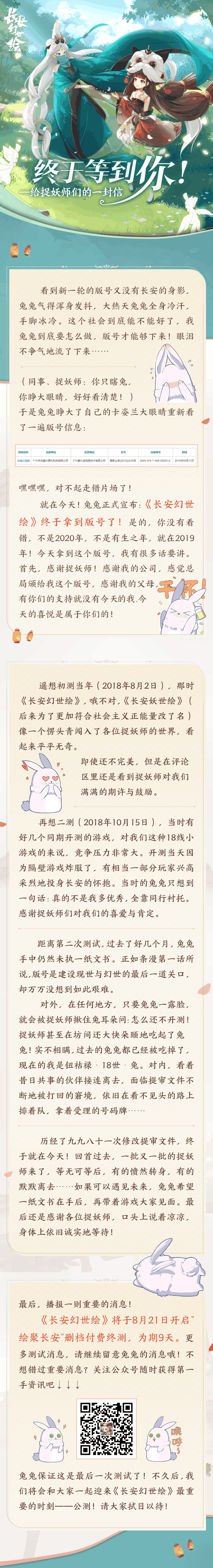 QQ图片20190815193848.png
