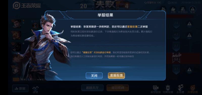Screenshot_2019s08s16s00s04s49.png