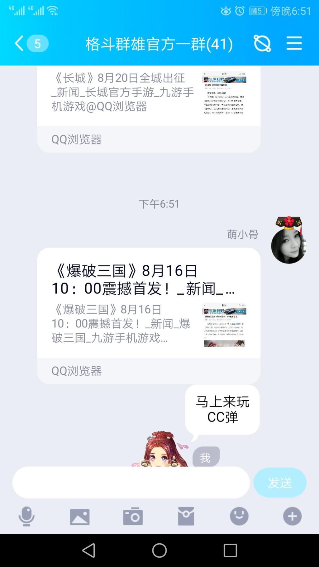 Screenshot_20190816s185139.jpg