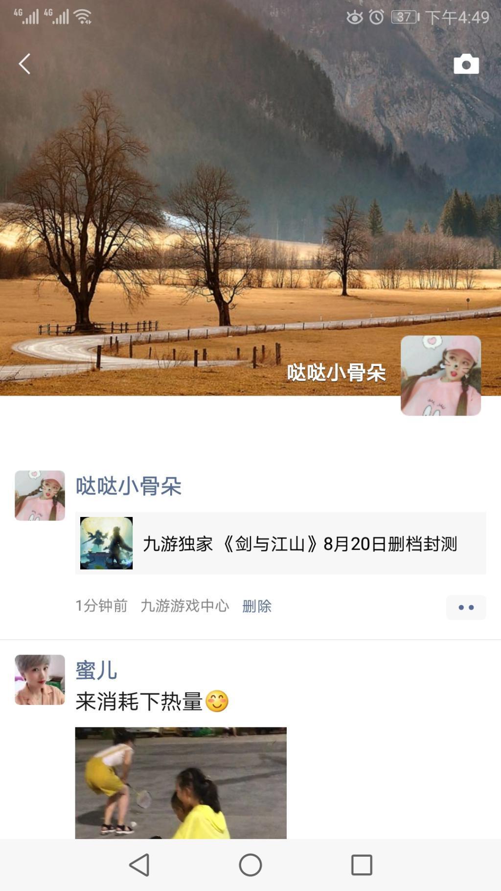 Screenshot_20190817s164902.jpg