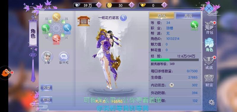 Screenshot_20190817_233216.jpg