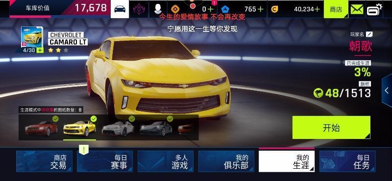 Screenshot_20190819_124648.jpg