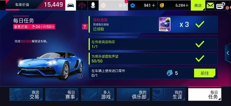Screenshot_20190817_190924.jpg